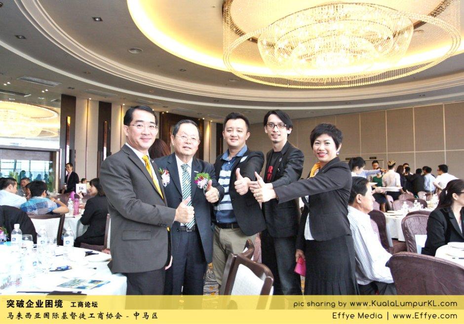 突破企业困境 工商论坛 CBMC Malaysia Christian Business and Marketplace Cennection 马来西亚国际基督徒工商协会 吉隆坡 雪兰莪 Kuala Lumpur Selangor G43