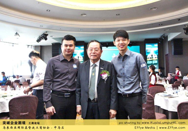 突破企业困境 工商论坛 CBMC Malaysia Christian Business and Marketplace Cennection 马来西亚国际基督徒工商协会 吉隆坡 雪兰莪 Kuala Lumpur Selangor G44