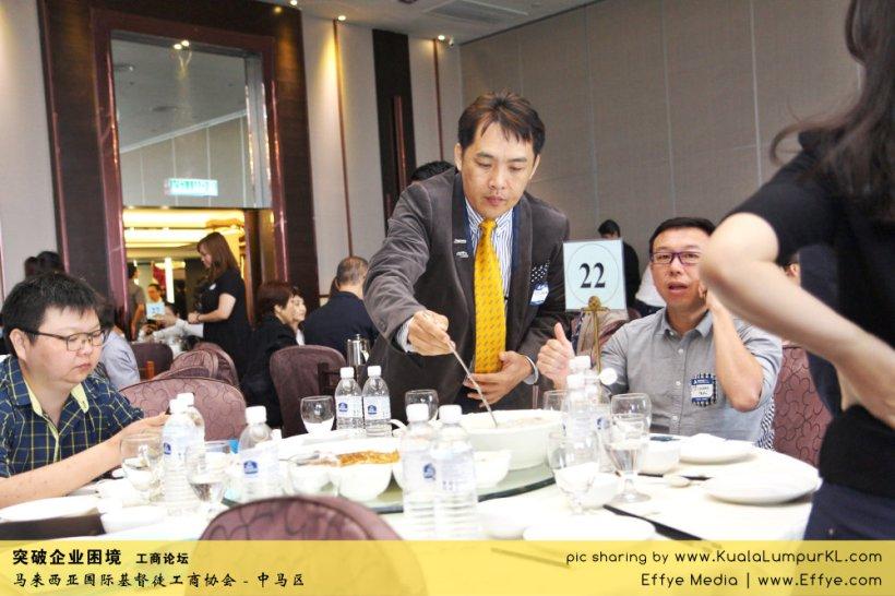 突破企业困境 工商论坛 CBMC Malaysia Christian Business and Marketplace Cennection 马来西亚国际基督徒工商协会 吉隆坡 雪兰莪 Kuala Lumpur Selangor G47