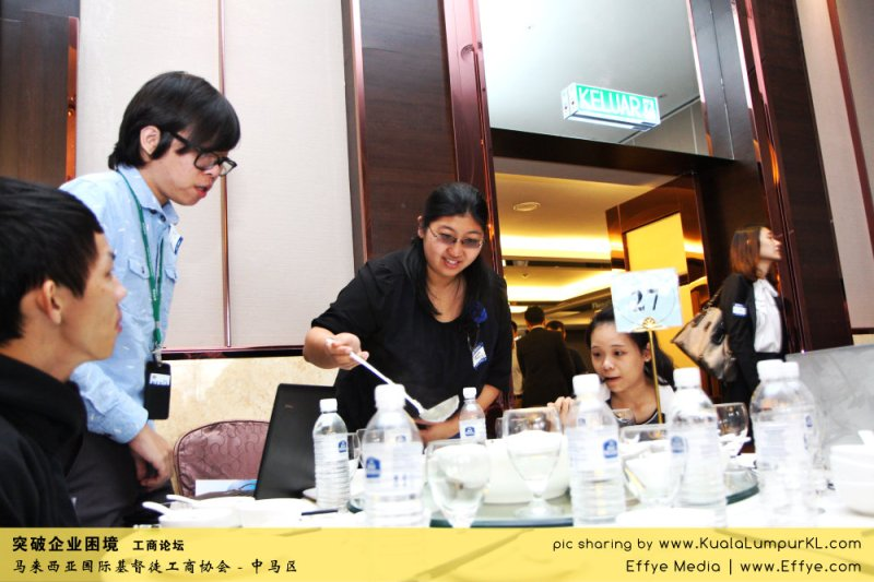 突破企业困境 工商论坛 CBMC Malaysia Christian Business and Marketplace Cennection 马来西亚国际基督徒工商协会 吉隆坡 雪兰莪 Kuala Lumpur Selangor G48