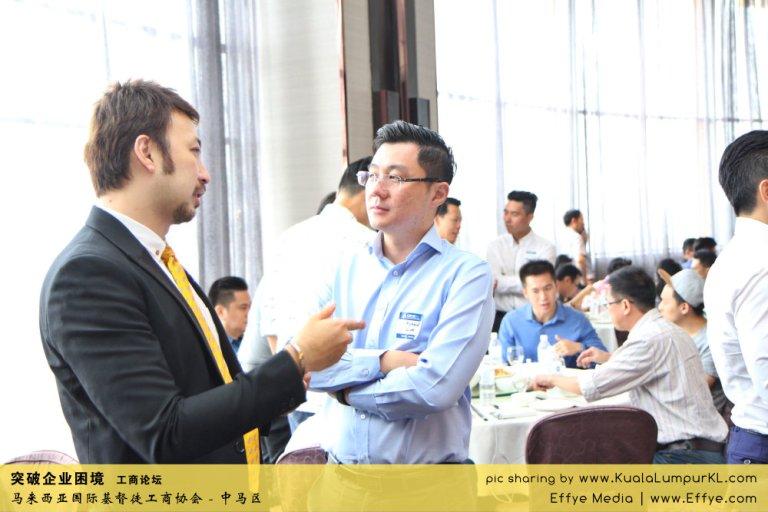 突破企业困境 工商论坛 CBMC Malaysia Christian Business and Marketplace Cennection 马来西亚国际基督徒工商协会 吉隆坡 雪兰莪 Kuala Lumpur Selangor G49