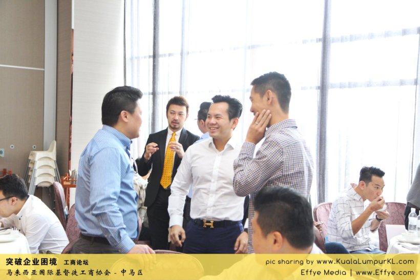 突破企业困境 工商论坛 CBMC Malaysia Christian Business and Marketplace Cennection 马来西亚国际基督徒工商协会 吉隆坡 雪兰莪 Kuala Lumpur Selangor G50