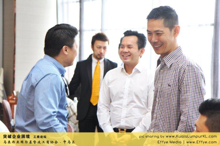 突破企业困境 工商论坛 CBMC Malaysia Christian Business and Marketplace Cennection 马来西亚国际基督徒工商协会 吉隆坡 雪兰莪 Kuala Lumpur Selangor G52