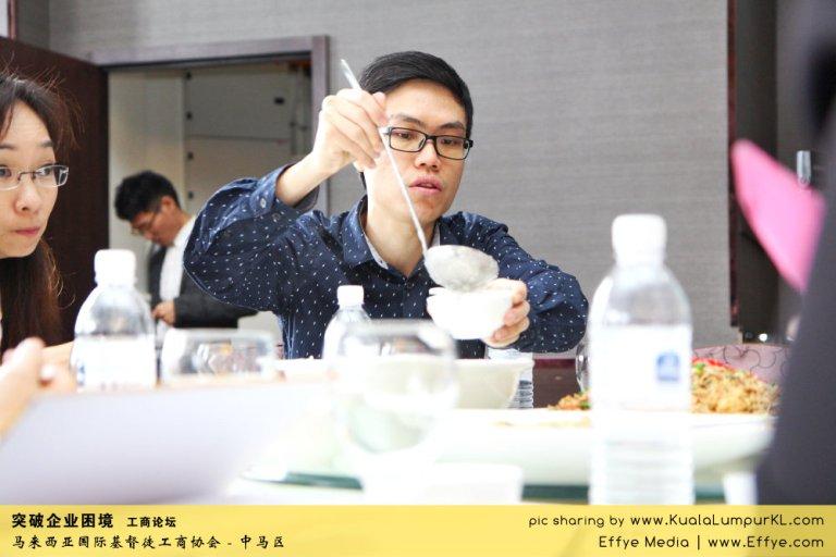 突破企业困境 工商论坛 CBMC Malaysia Christian Business and Marketplace Cennection 马来西亚国际基督徒工商协会 吉隆坡 雪兰莪 Kuala Lumpur Selangor G53