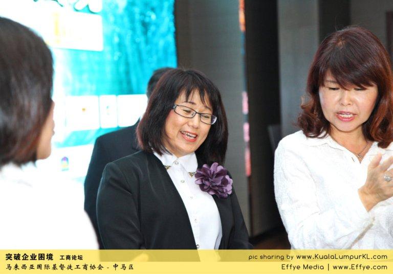 突破企业困境 工商论坛 CBMC Malaysia Christian Business and Marketplace Cennection 马来西亚国际基督徒工商协会 吉隆坡 雪兰莪 Kuala Lumpur Selangor D16