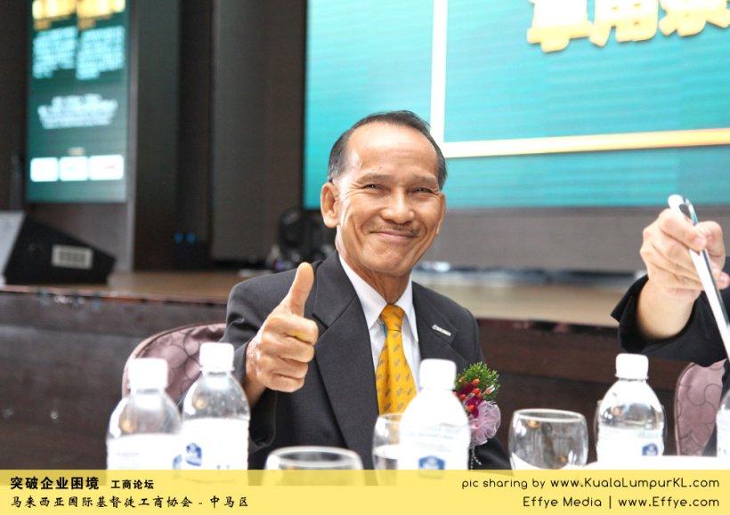 突破企业困境 工商论坛 CBMC Malaysia Christian Business and Marketplace Cennection 马来西亚国际基督徒工商协会 吉隆坡 雪兰莪 Kuala Lumpur Selangor G54