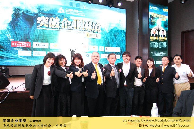 突破企业困境 工商论坛 CBMC Malaysia Christian Business and Marketplace Cennection 马来西亚国际基督徒工商协会 吉隆坡 雪兰莪 Kuala Lumpur Selangor G59