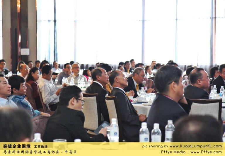 突破企业困境 工商论坛 CBMC Malaysia Christian Business and Marketplace Cennection 马来西亚国际基督徒工商协会 吉隆坡 雪兰莪 Kuala Lumpur Selangor H01