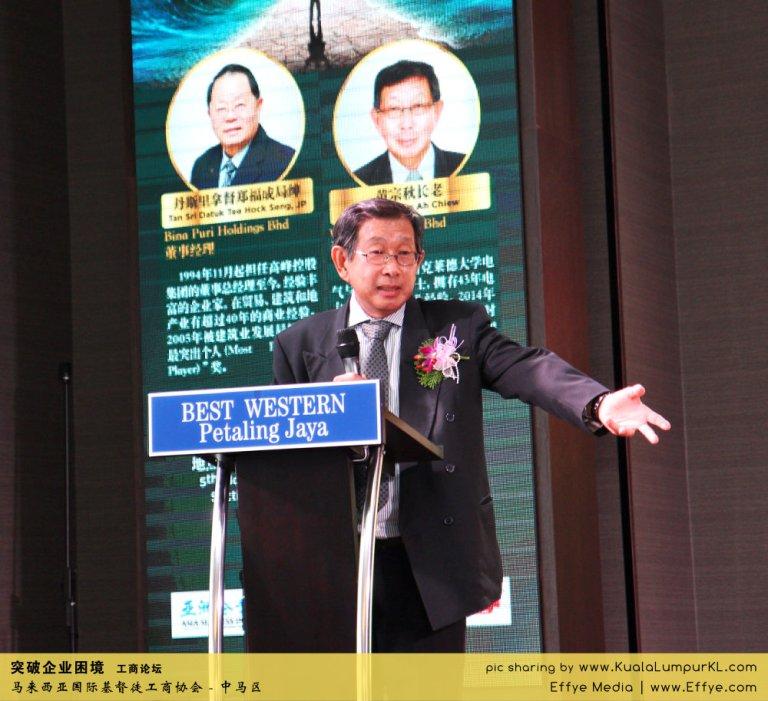 突破企业困境 工商论坛 CBMC Malaysia Christian Business and Marketplace Cennection 马来西亚国际基督徒工商协会 吉隆坡 雪兰莪 Kuala Lumpur Selangor H04