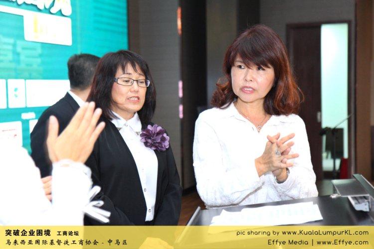 突破企业困境 工商论坛 CBMC Malaysia Christian Business and Marketplace Cennection 马来西亚国际基督徒工商协会 吉隆坡 雪兰莪 Kuala Lumpur Selangor D17