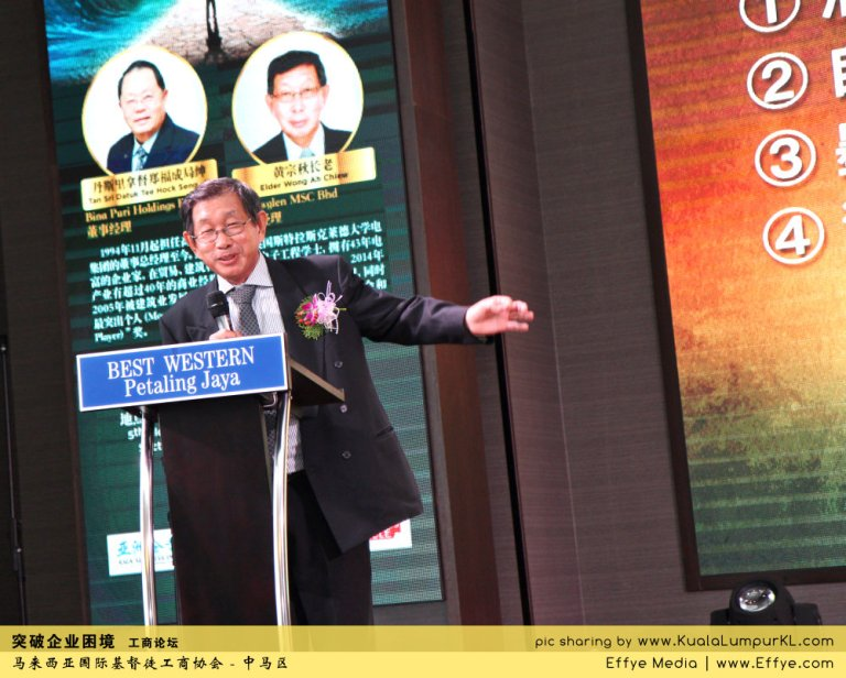 突破企业困境 工商论坛 CBMC Malaysia Christian Business and Marketplace Cennection 马来西亚国际基督徒工商协会 吉隆坡 雪兰莪 Kuala Lumpur Selangor H07