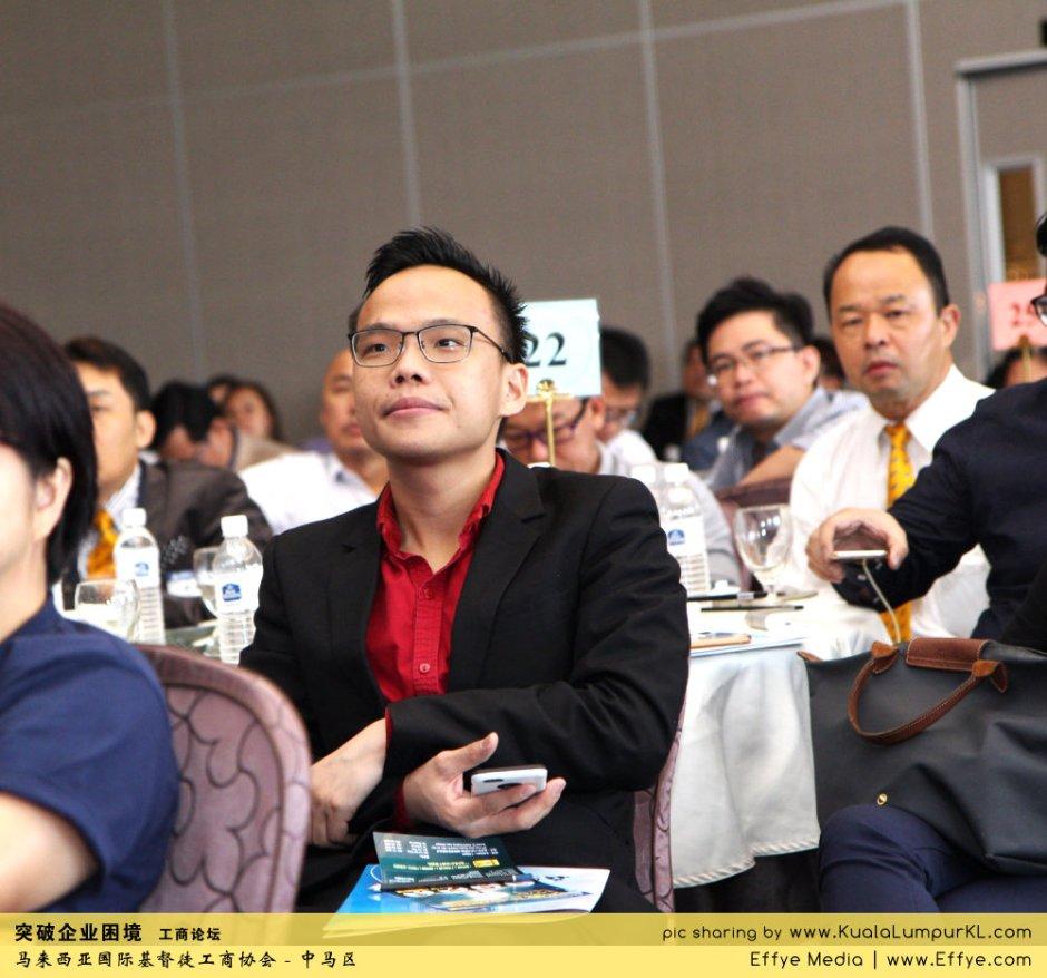突破企业困境 工商论坛 CBMC Malaysia Christian Business and Marketplace Cennection 马来西亚国际基督徒工商协会 吉隆坡 雪兰莪 Kuala Lumpur Selangor H08