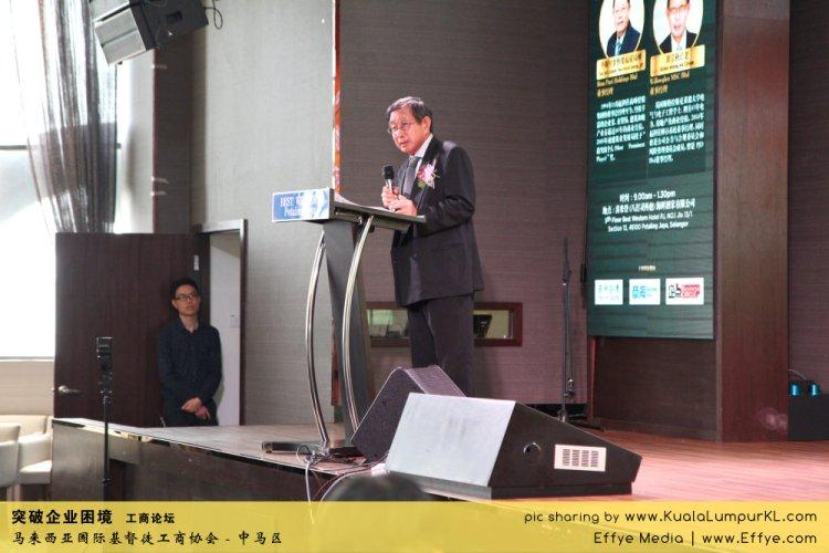 突破企业困境 工商论坛 CBMC Malaysia Christian Business and Marketplace Cennection 马来西亚国际基督徒工商协会 吉隆坡 雪兰莪 Kuala Lumpur Selangor H10