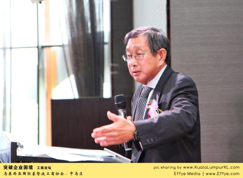 突破企业困境 工商论坛 CBMC Malaysia Christian Business and Marketplace Cennection 马来西亚国际基督徒工商协会 吉隆坡 雪兰莪 Kuala Lumpur Selangor H11