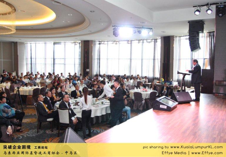 突破企业困境 工商论坛 CBMC Malaysia Christian Business and Marketplace Cennection 马来西亚国际基督徒工商协会 吉隆坡 雪兰莪 Kuala Lumpur Selangor H12