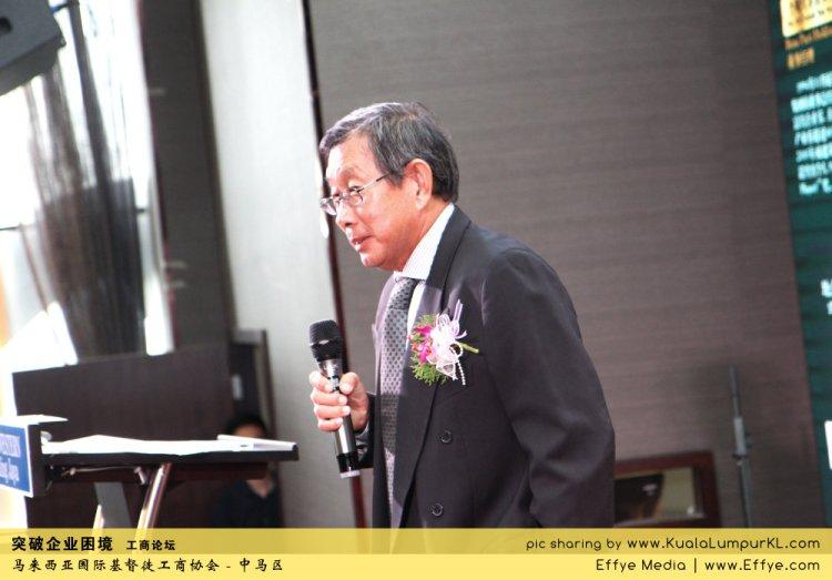 突破企业困境 工商论坛 CBMC Malaysia Christian Business and Marketplace Cennection 马来西亚国际基督徒工商协会 吉隆坡 雪兰莪 Kuala Lumpur Selangor H13