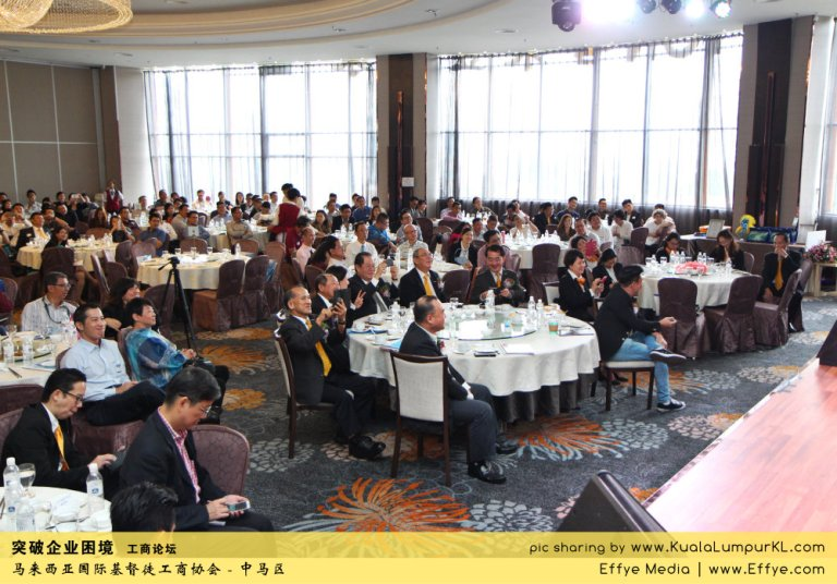 突破企业困境 工商论坛 CBMC Malaysia Christian Business and Marketplace Cennection 马来西亚国际基督徒工商协会 吉隆坡 雪兰莪 Kuala Lumpur Selangor H14