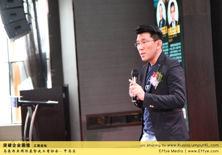 突破企业困境 工商论坛 CBMC Malaysia Christian Business and Marketplace Cennection 马来西亚国际基督徒工商协会 吉隆坡 雪兰莪 Kuala Lumpur Selangor H17