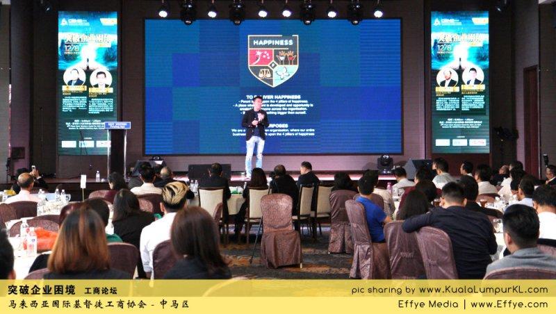 突破企业困境 工商论坛 CBMC Malaysia Christian Business and Marketplace Cennection 马来西亚国际基督徒工商协会 吉隆坡 雪兰莪 Kuala Lumpur Selangor H20