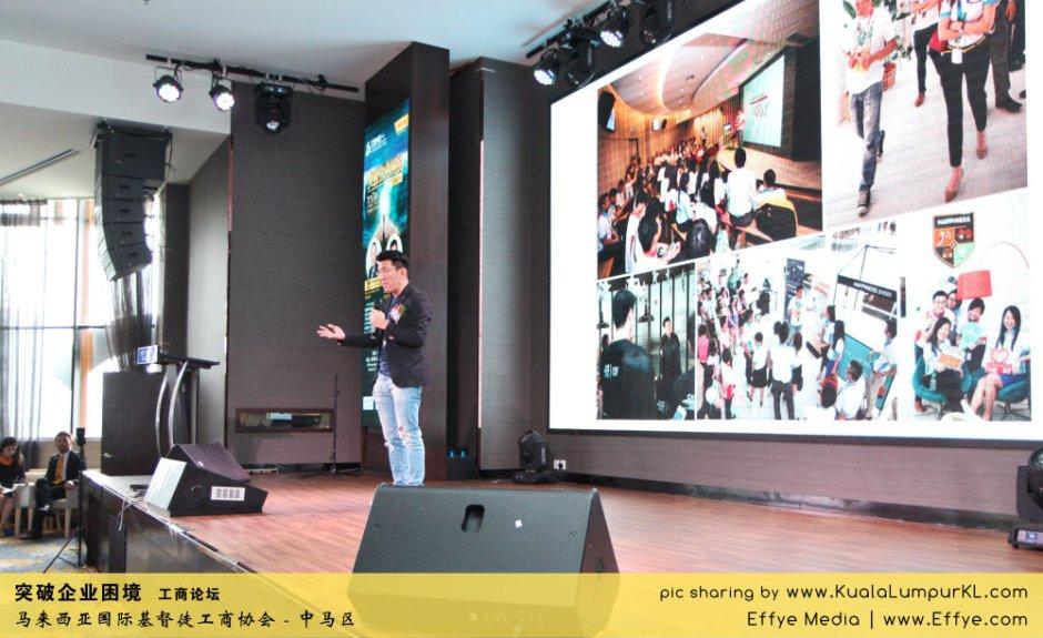 突破企业困境 工商论坛 CBMC Malaysia Christian Business and Marketplace Cennection 马来西亚国际基督徒工商协会 吉隆坡 雪兰莪 Kuala Lumpur Selangor H23