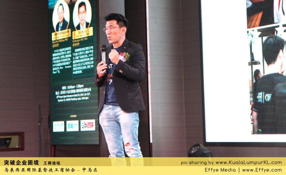突破企业困境 工商论坛 CBMC Malaysia Christian Business and Marketplace Cennection 马来西亚国际基督徒工商协会 吉隆坡 雪兰莪 Kuala Lumpur Selangor H24
