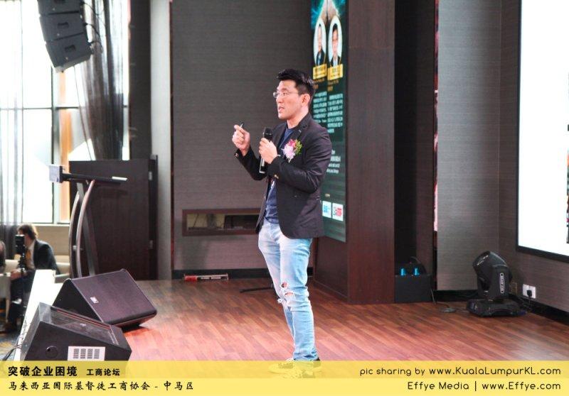 突破企业困境 工商论坛 CBMC Malaysia Christian Business and Marketplace Cennection 马来西亚国际基督徒工商协会 吉隆坡 雪兰莪 Kuala Lumpur Selangor H25