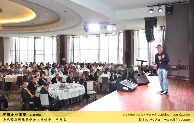 突破企业困境 工商论坛 CBMC Malaysia Christian Business and Marketplace Cennection 马来西亚国际基督徒工商协会 吉隆坡 雪兰莪 Kuala Lumpur Selangor H26