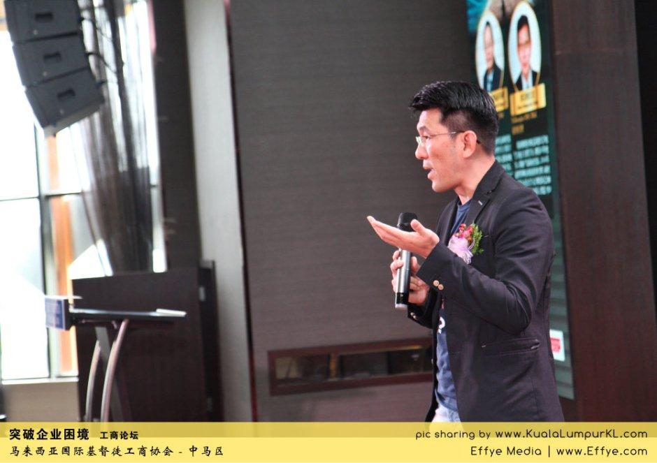 突破企业困境 工商论坛 CBMC Malaysia Christian Business and Marketplace Cennection 马来西亚国际基督徒工商协会 吉隆坡 雪兰莪 Kuala Lumpur Selangor H27