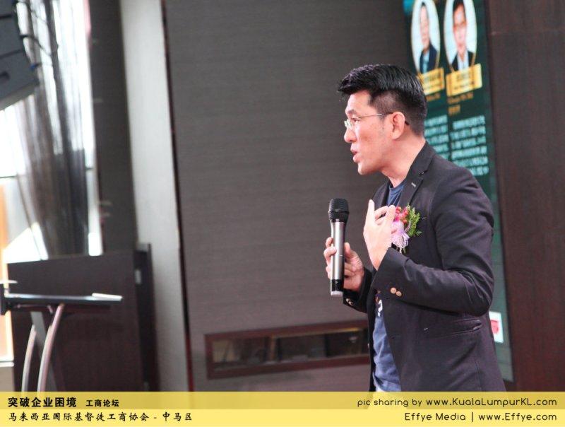 突破企业困境 工商论坛 CBMC Malaysia Christian Business and Marketplace Cennection 马来西亚国际基督徒工商协会 吉隆坡 雪兰莪 Kuala Lumpur Selangor H28