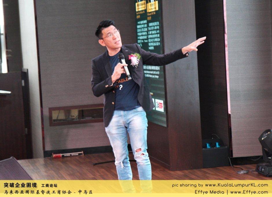 突破企业困境 工商论坛 CBMC Malaysia Christian Business and Marketplace Cennection 马来西亚国际基督徒工商协会 吉隆坡 雪兰莪 Kuala Lumpur Selangor H29