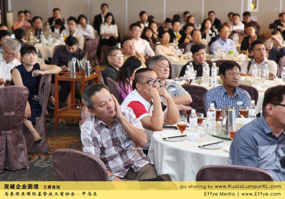 突破企业困境 工商论坛 CBMC Malaysia Christian Business and Marketplace Cennection 马来西亚国际基督徒工商协会 吉隆坡 雪兰莪 Kuala Lumpur Selangor H31