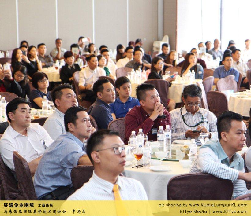 突破企业困境 工商论坛 CBMC Malaysia Christian Business and Marketplace Cennection 马来西亚国际基督徒工商协会 吉隆坡 雪兰莪 Kuala Lumpur Selangor H33