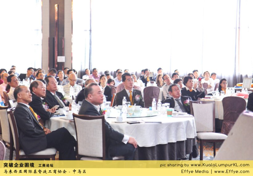 突破企业困境 工商论坛 CBMC Malaysia Christian Business and Marketplace Cennection 马来西亚国际基督徒工商协会 吉隆坡 雪兰莪 Kuala Lumpur Selangor H34