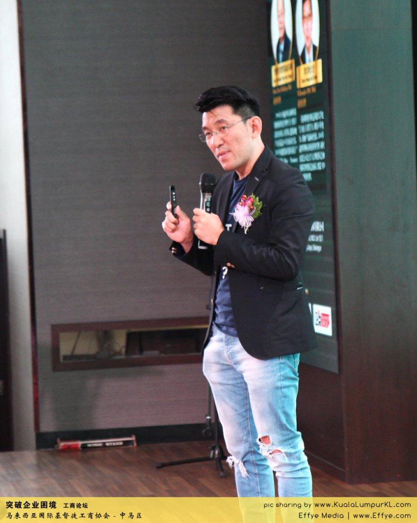 突破企业困境 工商论坛 CBMC Malaysia Christian Business and Marketplace Cennection 马来西亚国际基督徒工商协会 吉隆坡 雪兰莪 Kuala Lumpur Selangor H35