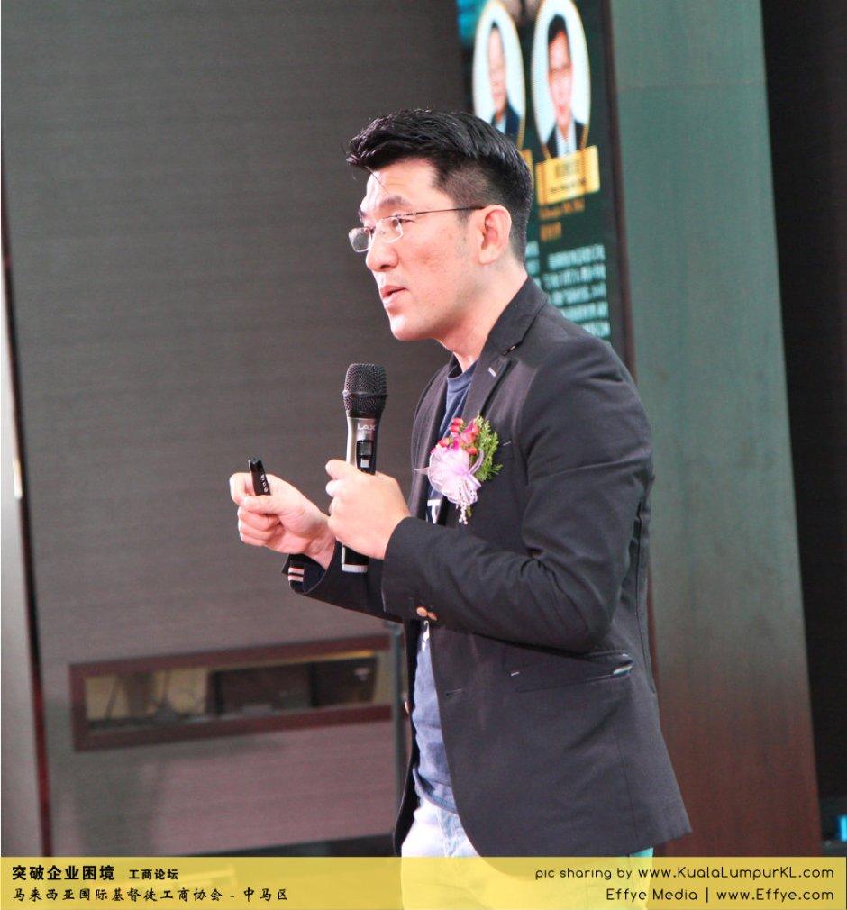 突破企业困境 工商论坛 CBMC Malaysia Christian Business and Marketplace Cennection 马来西亚国际基督徒工商协会 吉隆坡 雪兰莪 Kuala Lumpur Selangor H37