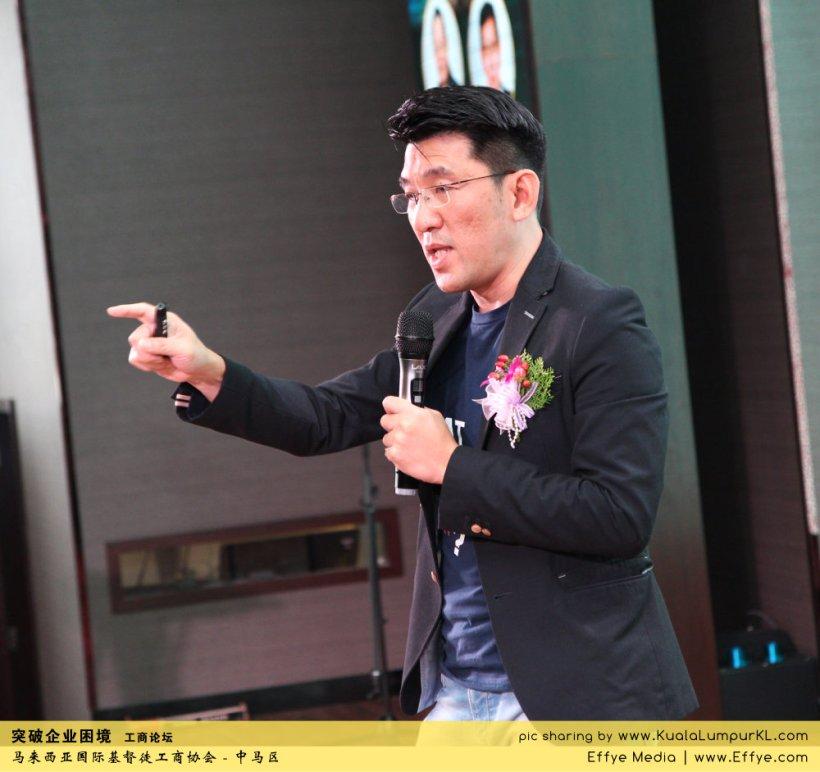 突破企业困境 工商论坛 CBMC Malaysia Christian Business and Marketplace Cennection 马来西亚国际基督徒工商协会 吉隆坡 雪兰莪 Kuala Lumpur Selangor H38
