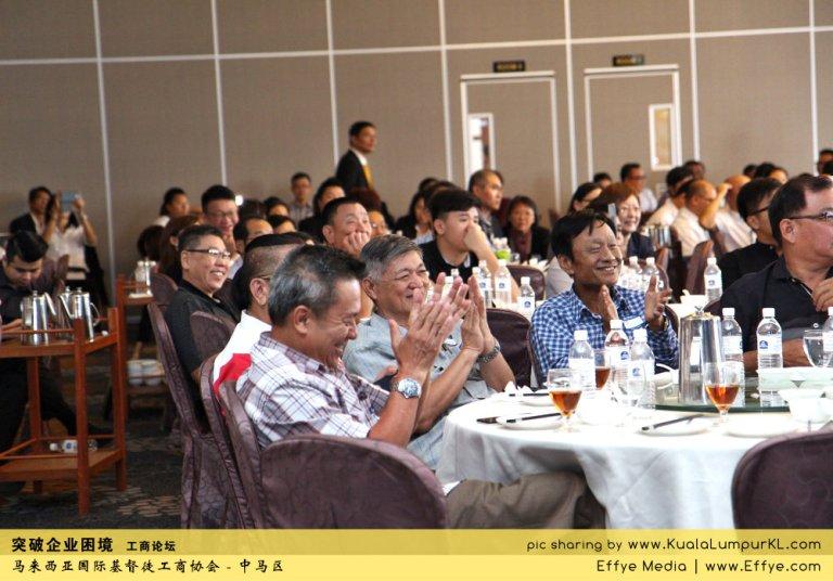 突破企业困境 工商论坛 CBMC Malaysia Christian Business and Marketplace Cennection 马来西亚国际基督徒工商协会 吉隆坡 雪兰莪 Kuala Lumpur Selangor H40