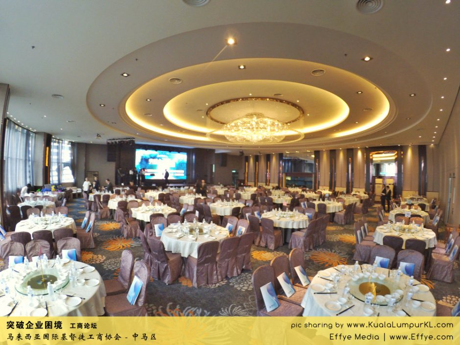 突破企业困境 工商论坛 CBMC Malaysia Christian Business and Marketplace Cennection 马来西亚国际基督徒工商协会 吉隆坡 雪兰莪 Kuala Lumpur Selangor D03