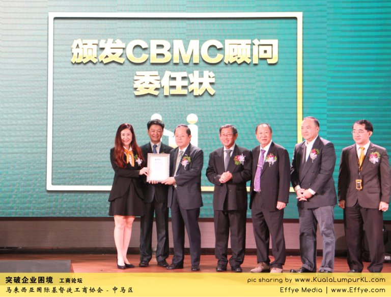 突破企业困境 工商论坛 CBMC Malaysia Christian Business and Marketplace Cennection 马来西亚国际基督徒工商协会 吉隆坡 雪兰莪 Kuala Lumpur Selangor E10