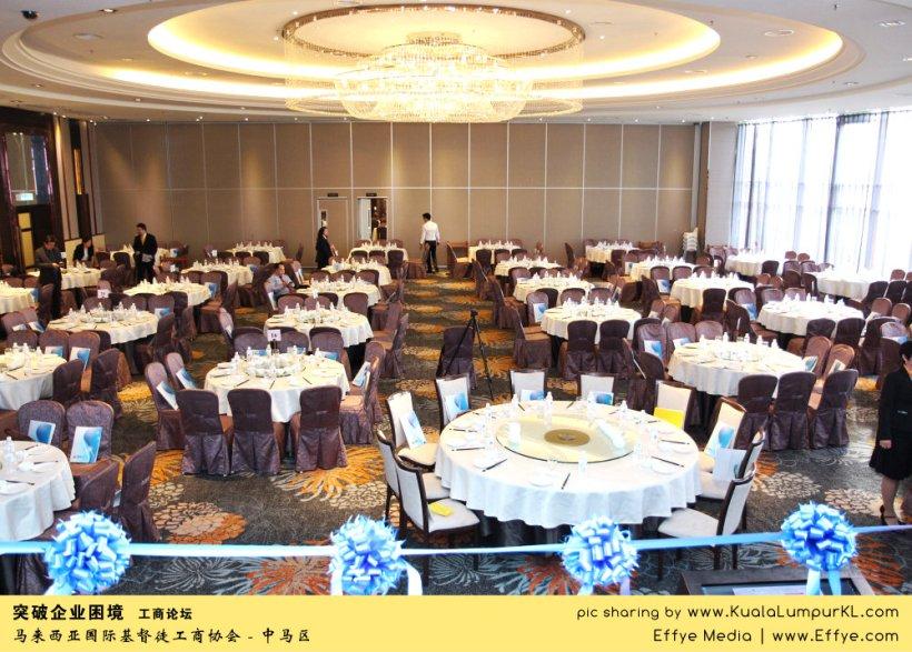 突破企业困境 工商论坛 CBMC Malaysia Christian Business and Marketplace Cennection 马来西亚国际基督徒工商协会 吉隆坡 雪兰莪 Kuala Lumpur Selangor D05
