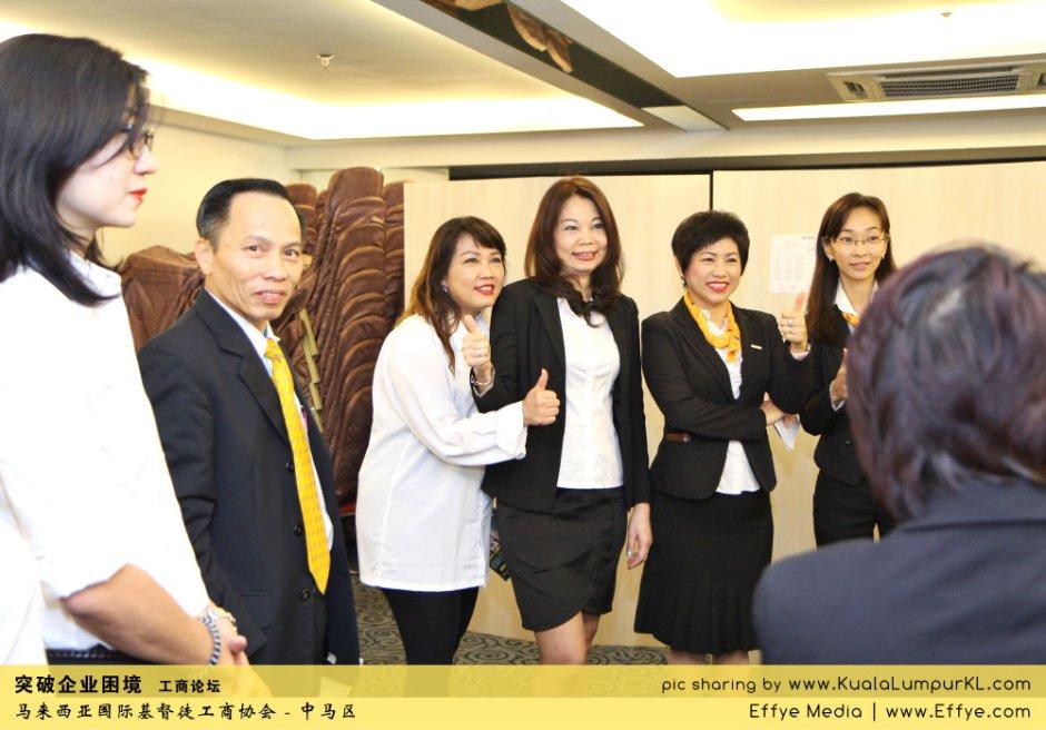 突破企业困境 工商论坛 CBMC Malaysia Christian Business and Marketplace Cennection 马来西亚国际基督徒工商协会 吉隆坡 雪兰莪 Kuala Lumpur Selangor F01