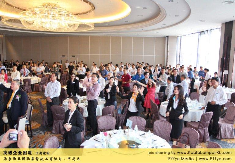 突破企业困境 工商论坛 CBMC Malaysia Christian Business and Marketplace Cennection 马来西亚国际基督徒工商协会 吉隆坡 雪兰莪 Kuala Lumpur Selangor F04