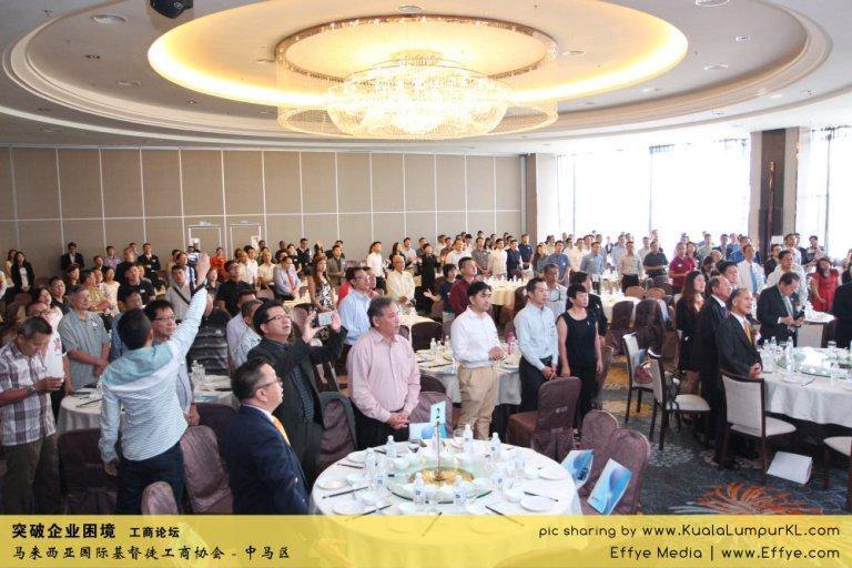 突破企业困境 工商论坛 CBMC Malaysia Christian Business and Marketplace Cennection 马来西亚国际基督徒工商协会 吉隆坡 雪兰莪 Kuala Lumpur Selangor F08