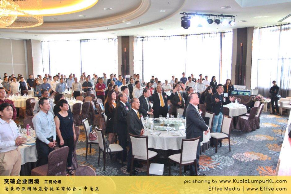 突破企业困境 工商论坛 CBMC Malaysia Christian Business and Marketplace Cennection 马来西亚国际基督徒工商协会 吉隆坡 雪兰莪 Kuala Lumpur Selangor F09
