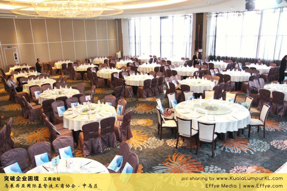 突破企业困境 工商论坛 CBMC Malaysia Christian Business and Marketplace Cennection 马来西亚国际基督徒工商协会 吉隆坡 雪兰莪 Kuala Lumpur Selangor D06
