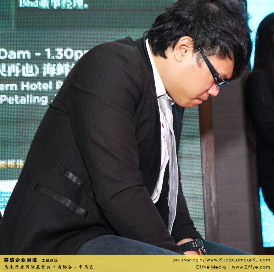 突破企业困境 工商论坛 CBMC Malaysia Christian Business and Marketplace Cennection 马来西亚国际基督徒工商协会 吉隆坡 雪兰莪 Kuala Lumpur Selangor F14