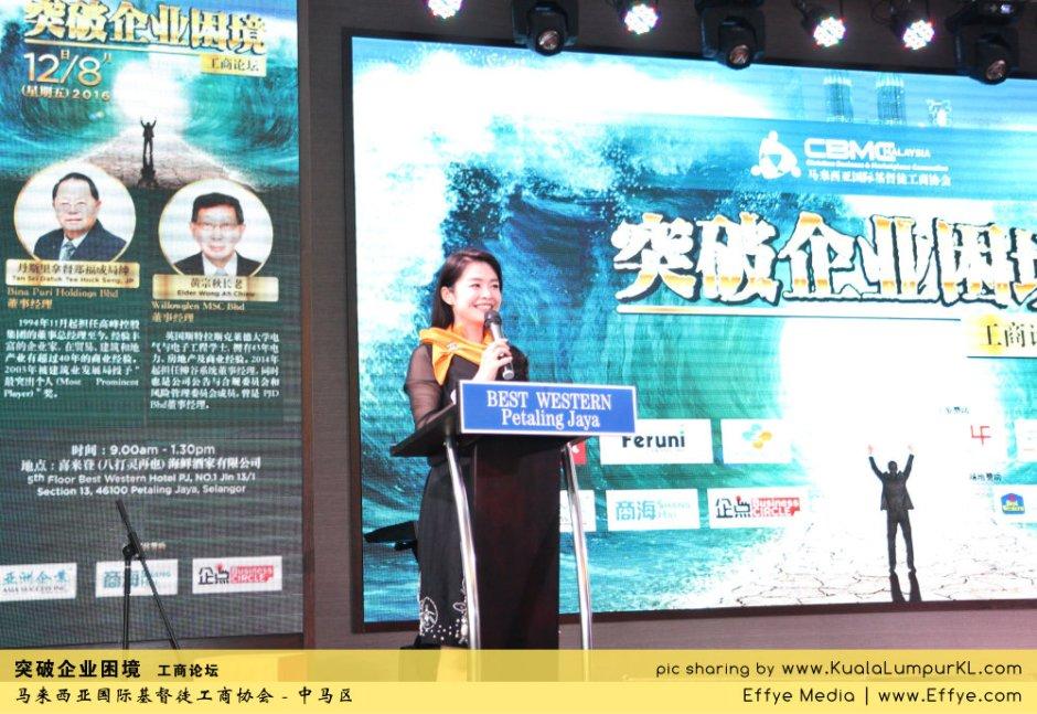 突破企业困境 工商论坛 CBMC Malaysia Christian Business and Marketplace Cennection 马来西亚国际基督徒工商协会 吉隆坡 雪兰莪 Kuala Lumpur Selangor F18