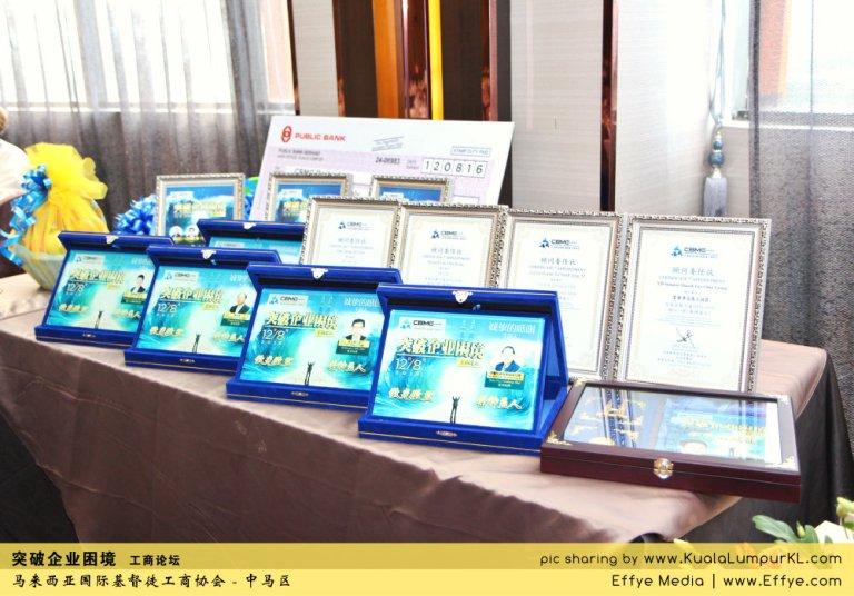 突破企业困境 工商论坛 CBMC Malaysia Christian Business and Marketplace Cennection 马来西亚国际基督徒工商协会 吉隆坡 雪兰莪 Kuala Lumpur Selangor D07