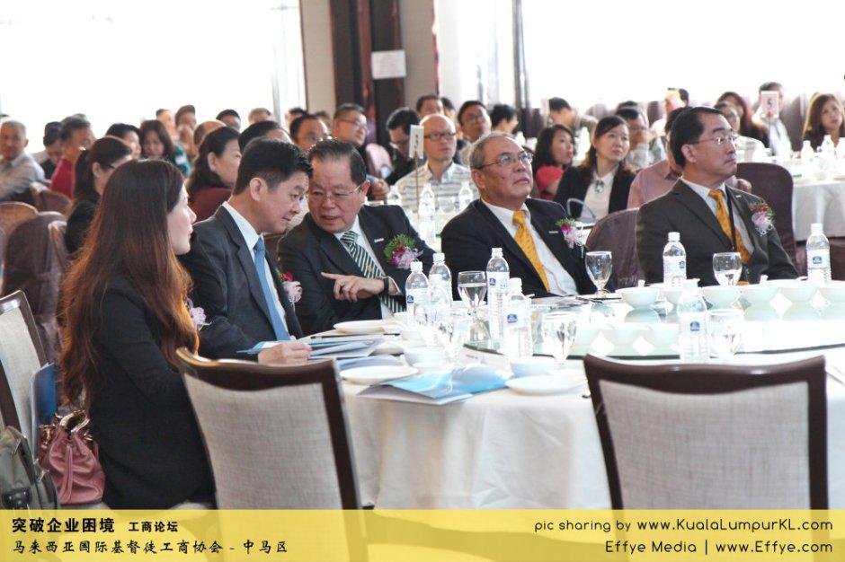 突破企业困境 工商论坛 CBMC Malaysia Christian Business and Marketplace Cennection 马来西亚国际基督徒工商协会 吉隆坡 雪兰莪 Kuala Lumpur Selangor F22