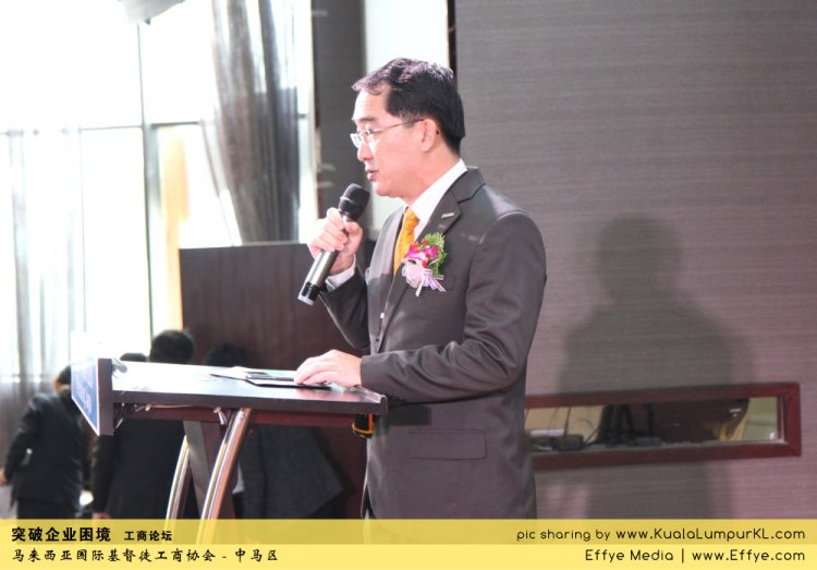 突破企业困境 工商论坛 CBMC Malaysia Christian Business and Marketplace Cennection 马来西亚国际基督徒工商协会 吉隆坡 雪兰莪 Kuala Lumpur Selangor F23